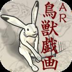 app-icon-archojugiga150