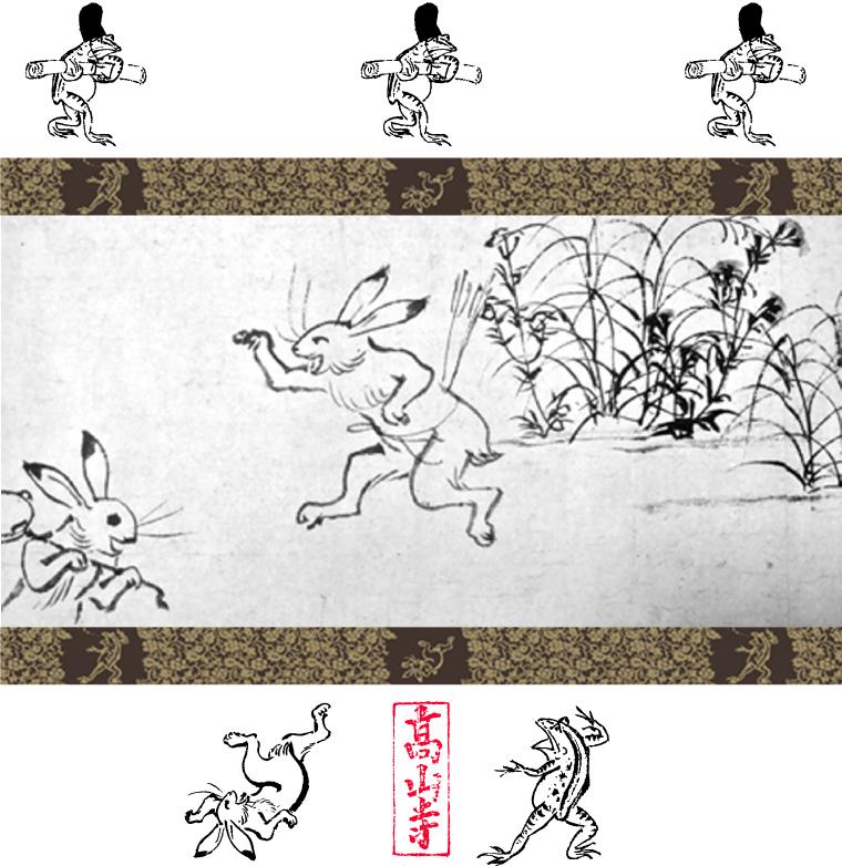 otameshi-daishi